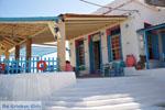 Souvala | Aegina | Greece  Photo 7 - Photo JustGreece.com