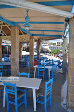 Souvala | Aegina | Greece  Photo 8 - Photo JustGreece.com