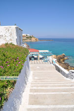 Souvala | Aegina | Greece  Photo 14 - Photo JustGreece.com