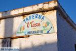 Taverna o Tasos in Limenaria | Angistri (Agkistri) - Saronic Gulf Islands - Greece | Photo 1 - Photo JustGreece.com