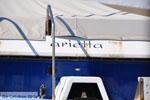 Skala | Angistri (Agkistri) - Saronic Gulf Islands - Greece | Photo 10 - Photo JustGreece.com