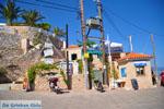 Megalochori (Mylos) | Angistri (Agkistri) - Saronic Gulf Islands - Greece | Photo 4 - Photo JustGreece.com
