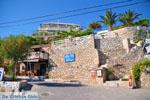Megalochori (Mylos) | Angistri (Agkistri) - Saronic Gulf Islands - Greece | Photo 5 - Photo JustGreece.com