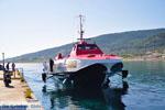 Megalochori (Mylos)   Angistri (Agkistri) - Saronic Gulf Islands - Greece   Photo 8 - Photo JustGreece.com
