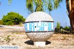 Homeopathy academy Alonissos | Sporades | Greece  Photo 2 - Photo JustGreece.com