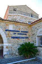 Homeopathy academy Alonissos | Sporades | Greece  Photo 3 - Photo JustGreece.com