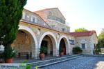Homeopathy academy Alonissos | Sporades | Greece  Photo 4 - Photo JustGreece.com