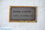 Alonissos town (Chora) | Sporades | Greece  Photo 20 - Photo JustGreece.com