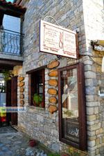 JustGreece.com Alonissos town (Chora) | Sporades | Greece  Photo 41 - Foto van JustGreece.com