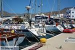 Katapola Amorgos - Island of Amorgos - Cyclades Greece Photo 11 - Photo JustGreece.com