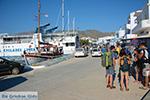 Katapola Amorgos - Island of Amorgos - Cyclades Greece Photo 24 - Photo JustGreece.com