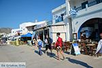 Katapola Amorgos - Island of Amorgos - Cyclades Greece Photo 28 - Photo JustGreece.com