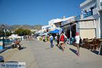 Katapola Amorgos - Island of Amorgos - Cyclades Greece Photo 29 - Photo JustGreece.com