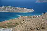 Island of Amorgos - Cyclades Greece Photo 251 - Photo JustGreece.com