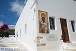 Tholaria Amorgos - Island of Amorgos - Cyclades Greece Photo 282 - Photo JustGreece.com