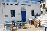 JustGreece.com Tholaria Amorgos - Island of Amorgos - Cyclades Greece Photo 293 - Foto van JustGreece.com