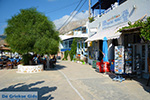 JustGreece.com Aigiali Amorgos - Island of Amorgos - Cyclades Greece Photo 374 - Foto van JustGreece.com