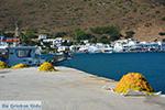 Katapola Amorgos - Island of Amorgos - Cyclades Greece Photo 407 - Photo JustGreece.com