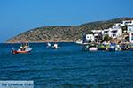 Xilokeratidi Amorgos - Island of Amorgos - Cyclades Photo 411 - Photo JustGreece.com