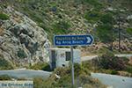 Agia Anna Amorgos - Island of Amorgos - Cyclades Photo 465 - Photo JustGreece.com