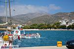 Katapola Amorgos - Island of Amorgos - Cyclades Photo 542 - Photo JustGreece.com