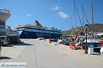 JustGreece.com Katapola Amorgos - Island of Amorgos - Cyclades Photo 546 - Foto van JustGreece.com