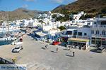 JustGreece.com Katapola Amorgos - Island of Amorgos - Cyclades Photo 557 - Foto van JustGreece.com