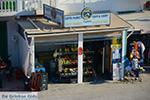 JustGreece.com Mini market Captain Katapola Amorgos - Island of Amorgos - Cyclades Photo 573 - Foto van JustGreece.com