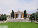 Zappeion Palace Athens - Photo 1 - Photo JustGreece.com