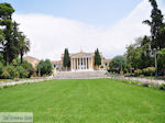 Zappeion Palace Athens - Photo 2 - Photo JustGreece.com