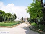 Zappeion Palace Athens - Photo 3 - Photo JustGreece.com