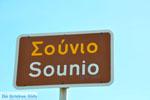 JustGreece.com Sounio | Cape Sounion near Athens | Attica - Central Greece Photo 2 - Foto van JustGreece.com
