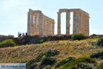 JustGreece.com Sounio | Cape Sounion near Athens | Attica - Central Greece Photo 5 - Foto van JustGreece.com