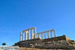 JustGreece.com Sounio | Cape Sounion near Athens | Attica - Central Greece Photo 19 - Foto van JustGreece.com