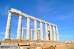 Sounio | Cape Sounion near Athens | Attica - Central Greece Photo 50 - Photo JustGreece.com