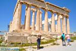 JustGreece.com Parthenon Acropolis in Athens | Attica - Central Greece | Greece  Photo 2 - Foto van JustGreece.com