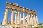 Parthenon Akropolis in Athens | Attica - Central Greece | Greece  Photo 4 - Photo JustGreece.com