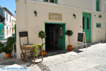 JustGreece.com Little shop in the wijk Plaka Athens | Attica | Greece  Photo 1 - Foto van JustGreece.com
