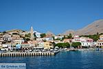 JustGreece.com Nimborio Halki - Island of Halki Dodecanese - Photo 8 - Foto van JustGreece.com