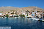 Nimborio Halki - Island of Halki Dodecanese - Photo 12 - Photo JustGreece.com