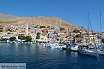 JustGreece.com Nimborio Halki - Island of Halki Dodecanese - Photo 13 - Foto van JustGreece.com