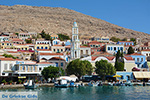Nimborio Halki - Island of Halki Dodecanese - Photo 21 - Photo JustGreece.com