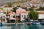 Nimborio Halki - Island of Halki Dodecanese - Photo 23 - Photo JustGreece.com