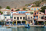 Nimborio Halki - Island of Halki Dodecanese - Photo 25 - Photo JustGreece.com