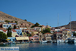 Nimborio Halki - Island of Halki Dodecanese - Photo 29 - Photo JustGreece.com