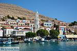 Nimborio Halki - Island of Halki Dodecanese - Photo 35 - Photo JustGreece.com