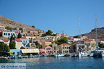 Nimborio Halki - Island of Halki Dodecanese - Photo 40 - Photo JustGreece.com