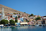 JustGreece.com Nimborio Halki - Island of Halki Dodecanese - Photo 41 - Foto van JustGreece.com