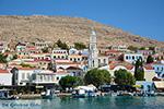 Nimborio Halki - Island of Halki Dodecanese - Photo 43 - Photo JustGreece.com