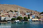 JustGreece.com Nimborio Halki - Island of Halki Dodecanese - Photo 64 - Foto van JustGreece.com